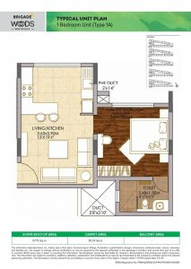 1BHK Type1A